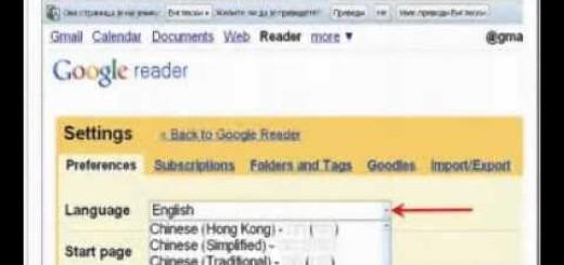 Kako da koristite Google Reader (deo 2) ?