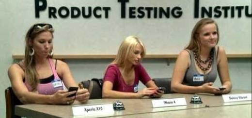 Foto modeli testiraju mobilne telefone