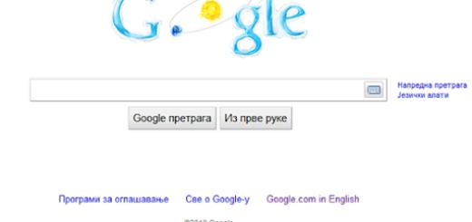 Google slavi rođendan Milutina Milankovića