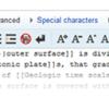 Novi izgled Vikipedije