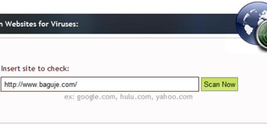 Skeniranje veb sajtova za viruse