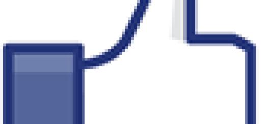 "Facebook: Stiže nam ""lajk"" i komentara"