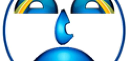 Kako da ubrzate Internet Explorer