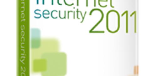 Besplatan AVG Internet Security 2011 na godinu dana