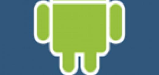 Greškom demonstriran Android 2.3 (Gingerbread)