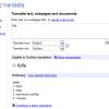 Uskoro novi izgled Google prevodioca