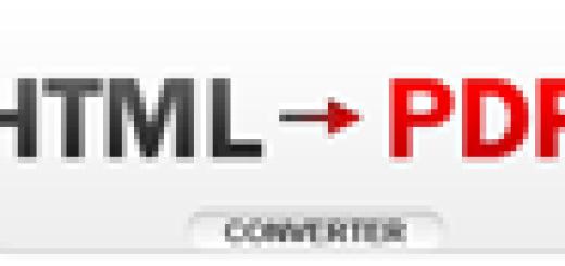 Kako da snimite veb stranicu u PDF?