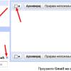 Redizajniran Gmail !