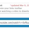 Kako da preuzmete klip sa YouTube?
