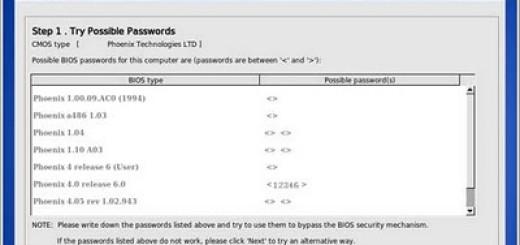 Kako da povratite BIOS lozinku?
