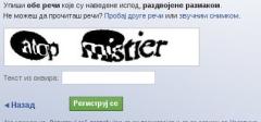 Kako da napravite Facebook nalog?
