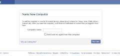 Kako da zaštitite svoj facebook nalog