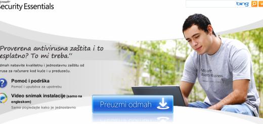 Nova verzija Microsoftovog besplatnog antivirusa