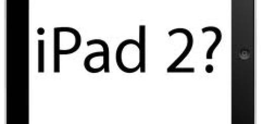 iPad 2 – još detalja
