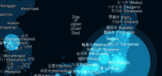Japanci poslali 6.939 tweetova u jednoj sekundi