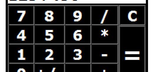 Jednostavni DHTML kalkulator