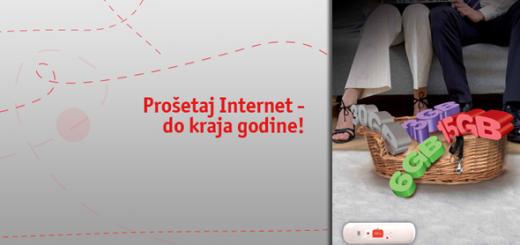 Mobilni Internet – nova promocija do kraja 2011.