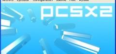 Kako da igrate PS2 igre na računaru ?