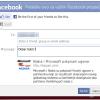 """Facebook predstavio novo """"Pošalji"""" dugme"""
