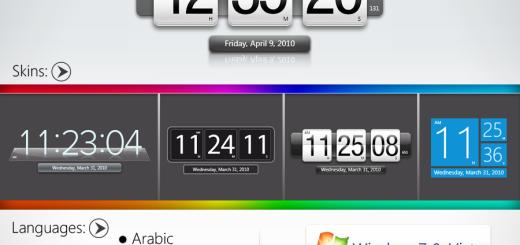 Još jedan prelep sat za vašu Windows 7 pozadinu