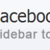 Kako da vratite stari chat na Facebook ?