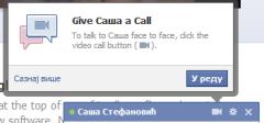 I Facebook pokreno video dopisivanje