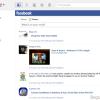 Kako da pratite Facebook preko Google+ ?