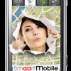 Smaart-Friend-Finder – Nova društvena mreža za vaš Android telefon