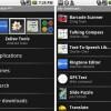Novi Android Market dostupan svim korisnicima