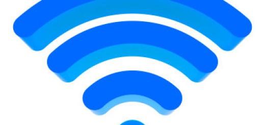 Zašto (ne) uzeti ADSL umesto Wireless Interneta