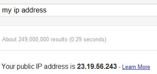 Google od sada pokazuje vašu IP adresu
