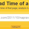 Kako da proverite koliko vam je sajt brz ?