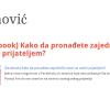 Pretvorite vaš Google+ profil u blog