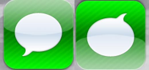 """[iPhone] Neka ikone prate vašu orijentaciju """"Icon Rotator"""""""