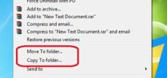Kako dodati u context menu funkcije CopyTo i MoveTo