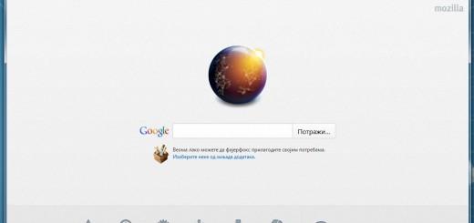 Nove nadogradnje fajerfoksa (Firefox) na beta i Aurora kanalu