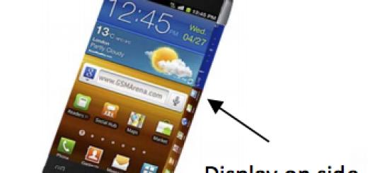 Mobilni telefoni bez okvira, savitljivi ekrani – budućnost ili sadašnjost ?