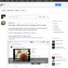 Google+ redizajniran po prvi put