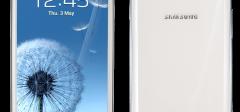 Samsung Galaxy S3 u Srbiji za 1 dinar, kod svih operatera !