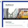 Izašao WordPress 3.4