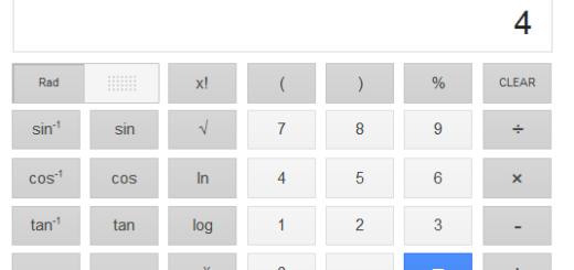 Google unapredio kalkulator na stranicama pretrage
