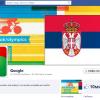 """Srbi, najverniji """"virtuelni"""" navijači!"""
