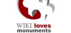Globalni foto-konkurs – Wiki Loves Monuments 2012