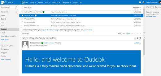 Microsoft predstavio @Outlook, nov email servis, nova email adresa