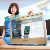 Samsung se sprema da predstavi providne ekrane sledećeg meseca