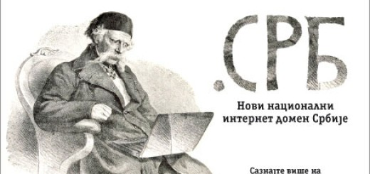 Linkuj kao što govoriš! Počela registracija srpskog ćiriličnog domena