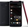 HTC predstavio prvi telefon sa FullHD rezolucijom – J Butterfly