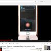 "Youtube opet ""pretrpeo"" redizajn"