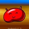 Samsung zvanično objavio Jelly Bean (Android 4.1.2) za Galaxy S2 !