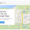 Google mape – potpuno nov izgled